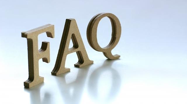 FAQ・よくある質問